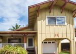 Foreclosed Home in Lahaina 96761 HAKU HALE PL - Property ID: 4264108419