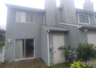 Foreclosed Home in Peekskill 10566 WATERVIEW EST - Property ID: 4410850290